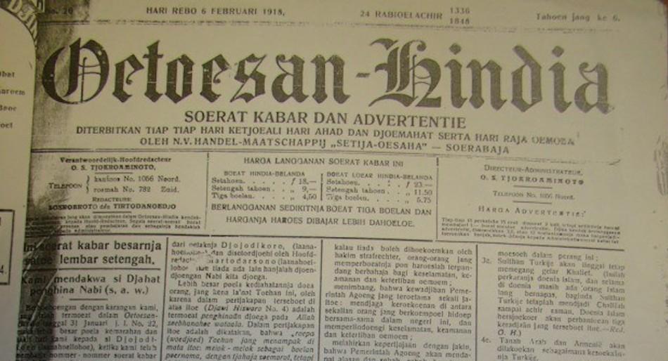 Syarikat Islam (SI) Bima dan Perlawanan terhadap Kolonialisme Belanda